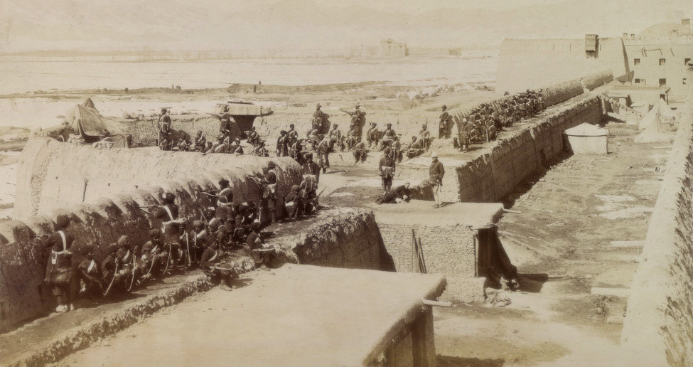 afghan war 1879